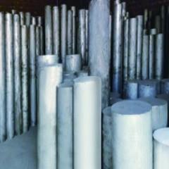 铝棒aluminum alloy round bar