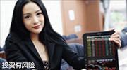 女教师发现股票K线规律,声称按此方法炒股爆赚不亏!